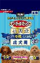 ラン・ミールミックス 小型成犬用 3.2kg