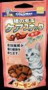 猫の毛玉ケアスナック サーモン味 35g