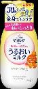ビオレuうるおいミルク フルーツ300ml