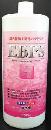 EBPS 海水用 1L