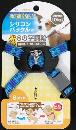 DSリフアン反射ハーネスS/青