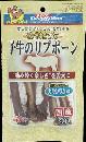 素材紀行 子牛のリブボーン 80g