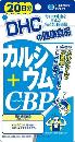 DHCカルシウム+CBP20日分 80粒