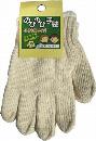 374−1 のびのび手袋 白 S