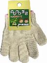 374−2 のびのび手袋 ピンク SS