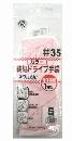 カラ−純綿ドライブ手袋 赤 S