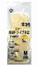 カラ−純綿ドライブ手袋 茶 M