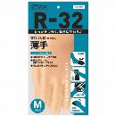 R−32 天然ゴム薄手 ナチュラル S