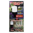 アニマルバリア・ブラックミニ LEDセンサーライト付 【※電池別売】