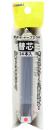 TAKAGI/高儀 建築用シャープ替芯 2.0mm(黒) 24本入 RTHB20-H