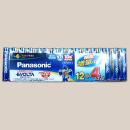 パナソニック アルカリ乾電池  エボルタ 単4×12+4P LR03EJSP/16S 【16本入】