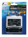 地上デジタル放送/BS用混合器