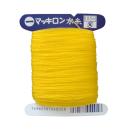 マキロン黄色水糸