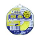 軽糸(カッター付きリール巻)