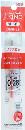 三菱鉛筆 ゲルインク替芯 0.28mm 赤 UMR82.15