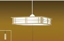 【ロイサポート用・作業費別・処分費別】タキズミ ペンダントライト和風 LEDタイプ RV80071