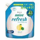 ナイーブ リフレッシュボディソープ 海泥配合 【詰替用】 1.6L
