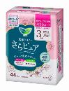 ロリエ さらピュア スリムタイプ 吸水ライナー3cc 【緑茶消臭(無香)】