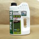 芝生に使える除草剤 HUPLアージランAL 2L