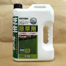 芝生に使える除草剤 HUPLアージランAL 5L