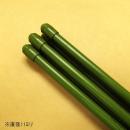 タキロン 新ねぶし 11×1800mm 5本パック