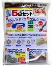 網戸張替え用品5点セット ブロンズ/ブラック