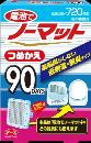 電池でノーマット 90日用 【つめかえ】