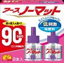 アースノーマット 取換えボトル 無香性  90日用  2本入