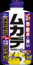 ムカデカダン 粉剤 1.1kg
