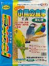 エクセル おいしい小鳥の食事〔主食〕 皮むき 3.6kg