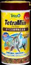 テトラミン 52g