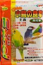 エクセル おいしい小鳥の食事〔主食〕 皮付き 900g
