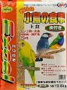 エクセル おいしい小鳥の食事〔主食〕 皮付き 3.6kg