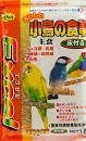 エクセル おいしい小鳥の食事〔主食〕 皮付き 1.8kg