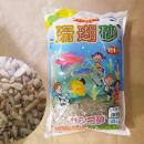 サンゴ砂 3番 2kg