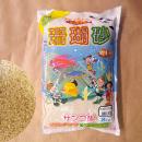 サンゴ砂 0番 2kg