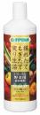ハイポネックス いろいろな野菜用 液体肥料 800mL