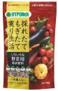 ハイポネックス いろいろな野菜用 粒状肥料 500g
