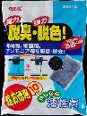 GEX お徳用 やしがら活性炭(10袋入)
