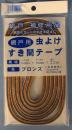 ダイオ化成 網戸用虫よけすきまテープ 6mm×6mm×2.2m ブロンズ