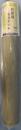 お徳用防虫ネットPP18メッシュ グレー 91cm×30m