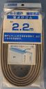 虫よけゴム グレー 2.2M