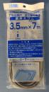網押えゴム 3.5mm×7m グレー