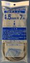 網押えゴム 4.5mm×7m グレー