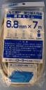 網押えゴム 6.8mm×7m グレー