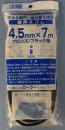 網押えゴム 4.5mm×7m ブロンズ