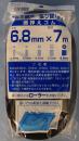 網押えゴム 6.8mm×7m ブロンズ