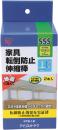 【ロイサポート用・作業費別・処分費別】家具転倒防止伸縮棒 SSS KTB−12