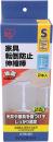 【ロイサポート用・作業費別・処分費別】家具転倒防止伸縮棒 S KTB−30