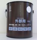 水性多用途塗料 外部用 3.8L ホワイト 0000